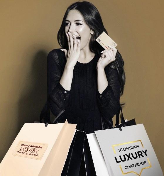 """สยามพารากอน และไอคอนสยาม บริการ """"Luxury Chat & Shop"""" ผ่านทางออนไลน์ส่งตรงจากช็อปถึงหน้าบ้าน"""