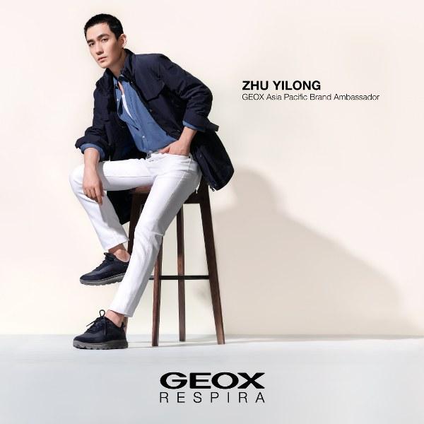 GEOX เปิดตัว จูอี้หลง (Zhu Yilong) เป็นแบรนด์แอมบาสเดอร์ประจำภูมิภาคเอเชีย-แปซิฟิกคนล่าสุด