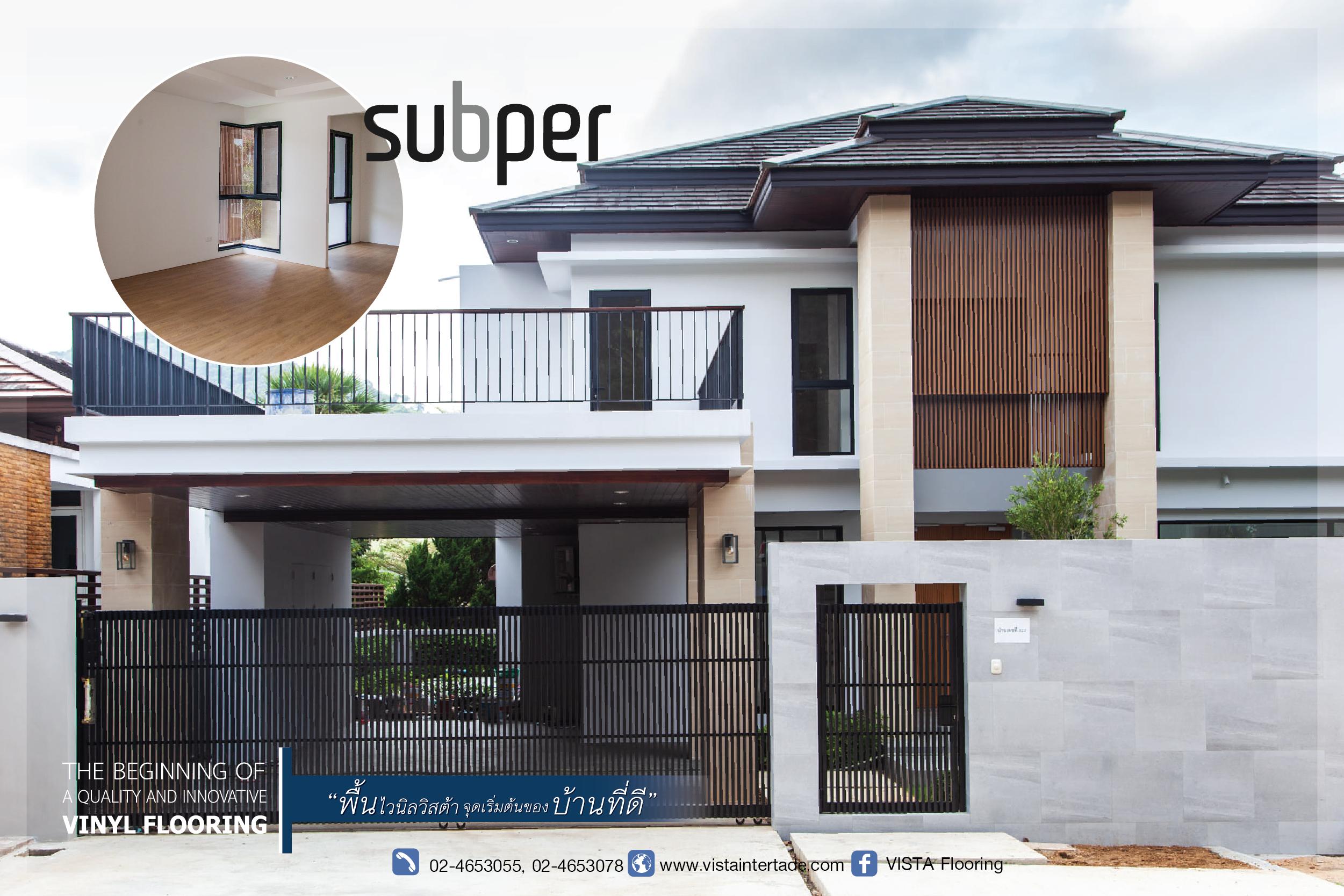 Subper