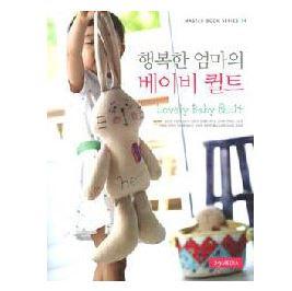 หนังสืองานผ้า ปกตุ๊กตากระต่าย พิมพ์เกาหลี