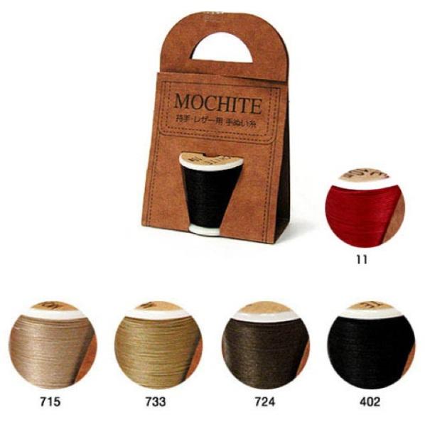 (เหลือสีแดง) ด้ายเย็บหูกระเป๋า Fujix Mochite ยาว 10 เมตร