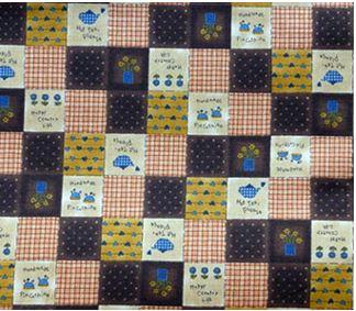 ผ้าญี่ปุ่น ลายสี่เหลี่ยมเล็ก สีน้ำตาลเข้ม ขนาด 1/4 หลา (45 x 55 ซม.)