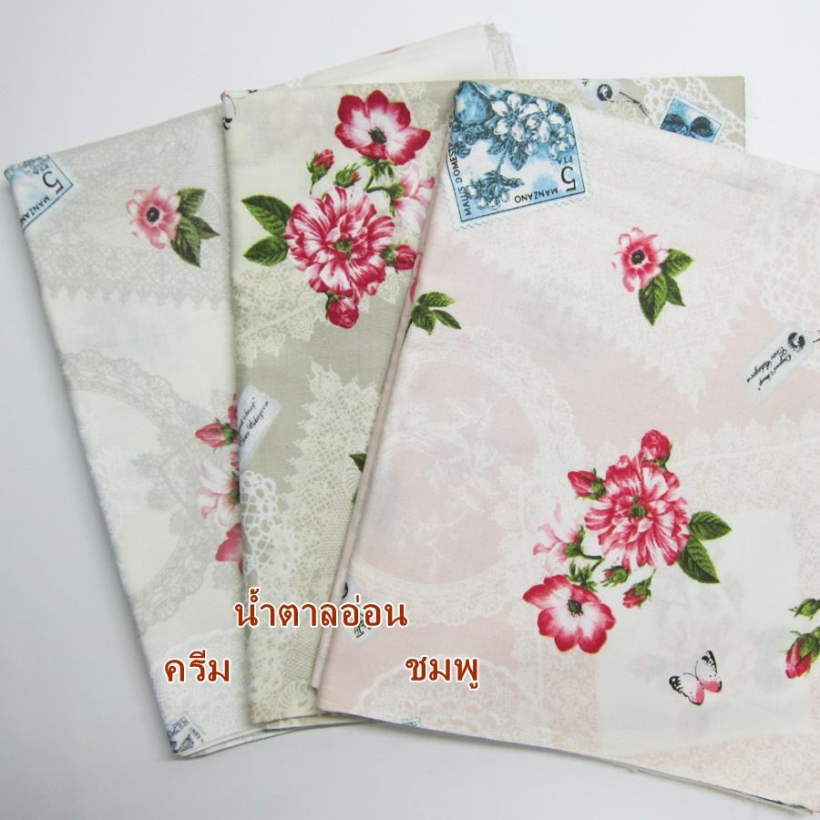 ผ้าคอตต้อนญี่ปุ่น ลายแสตมป์ 1/4 หลา (45 x 55 ซม.)