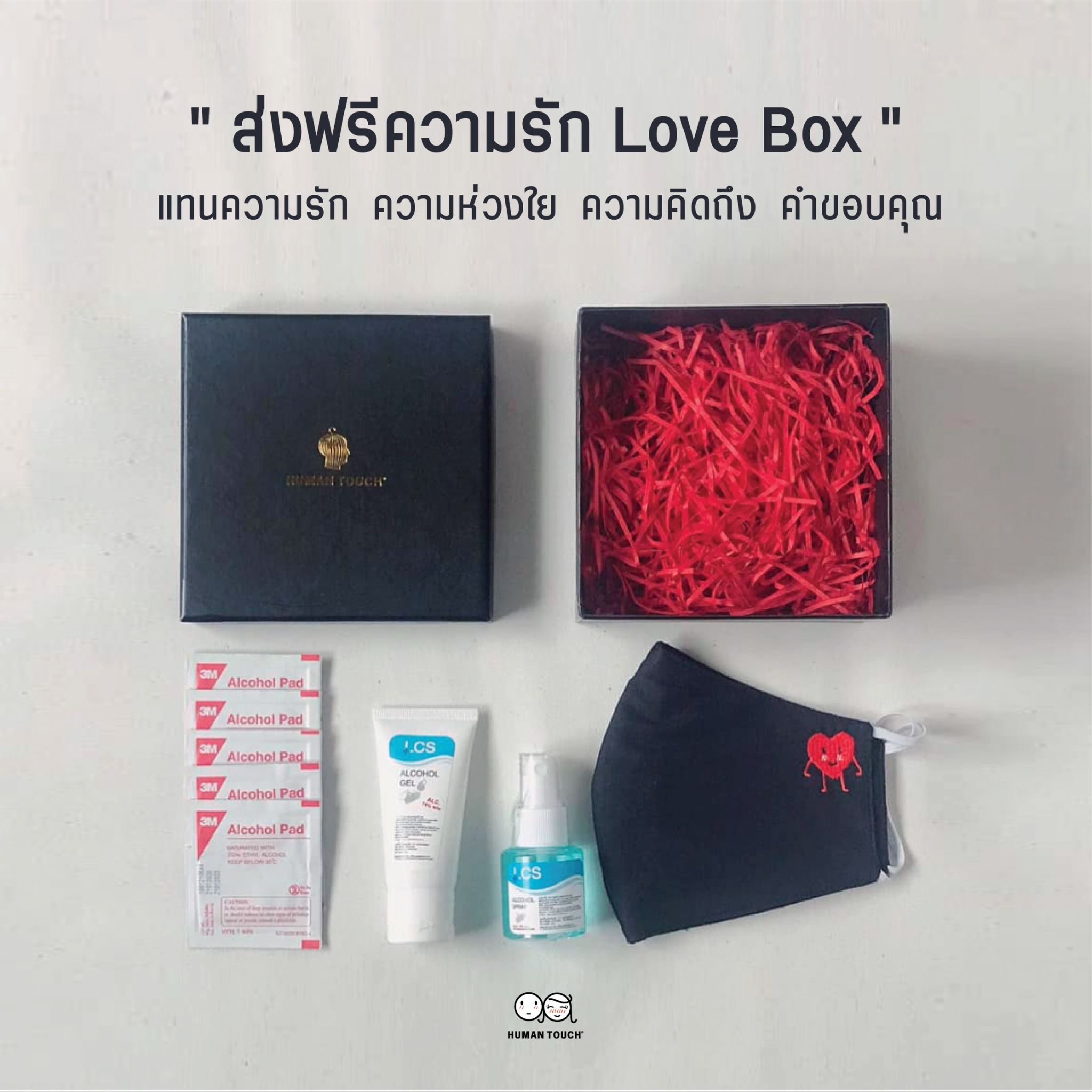 Free shipping! Love Box Set: With love and care.