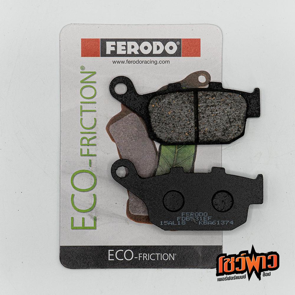 ผ้าเบรก FERODO FDB531EF