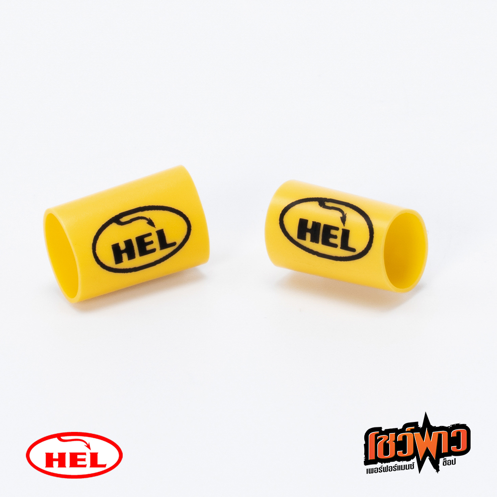 HEL Performance Tags (Yellow)