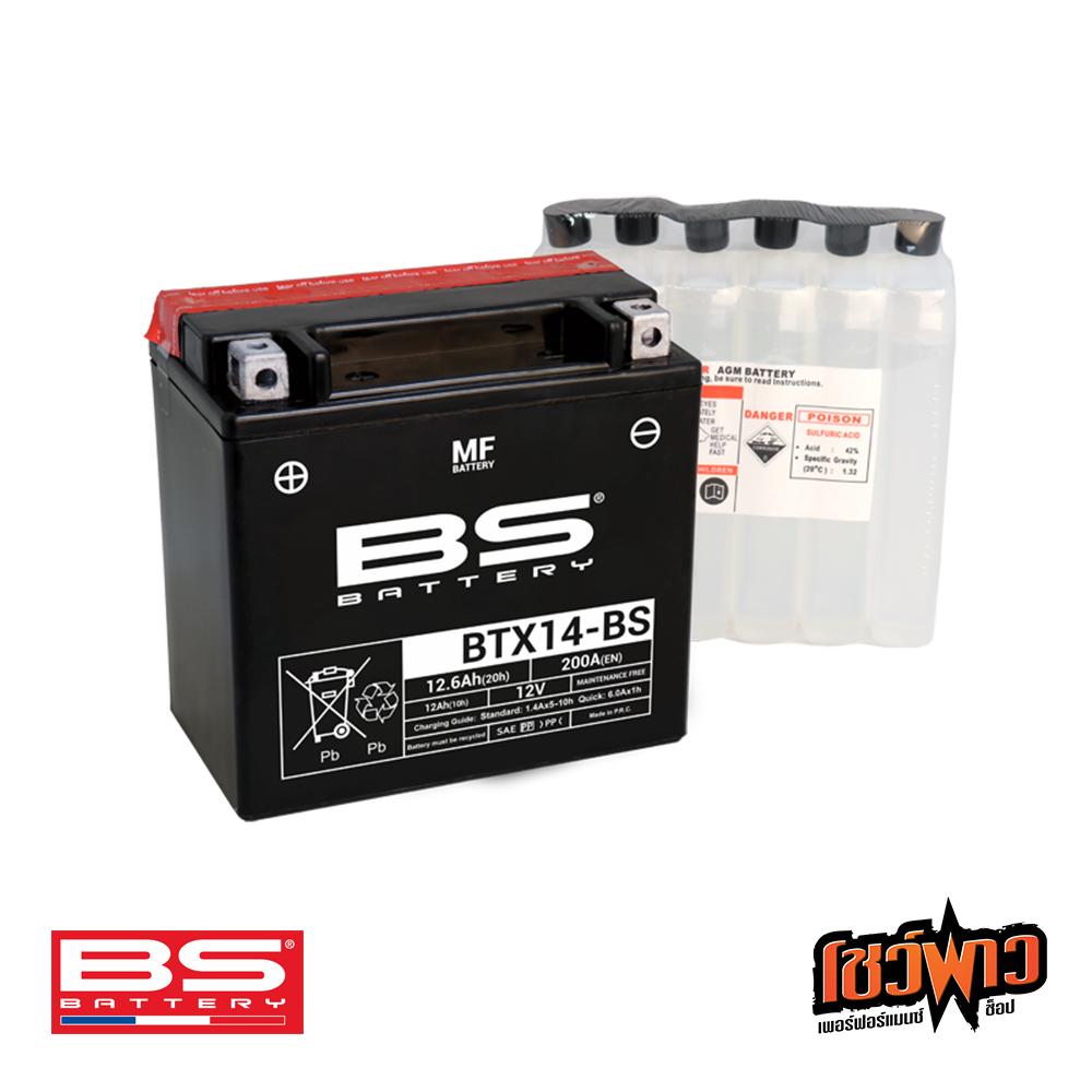 BS BATTERY BTX14-BS (MF)