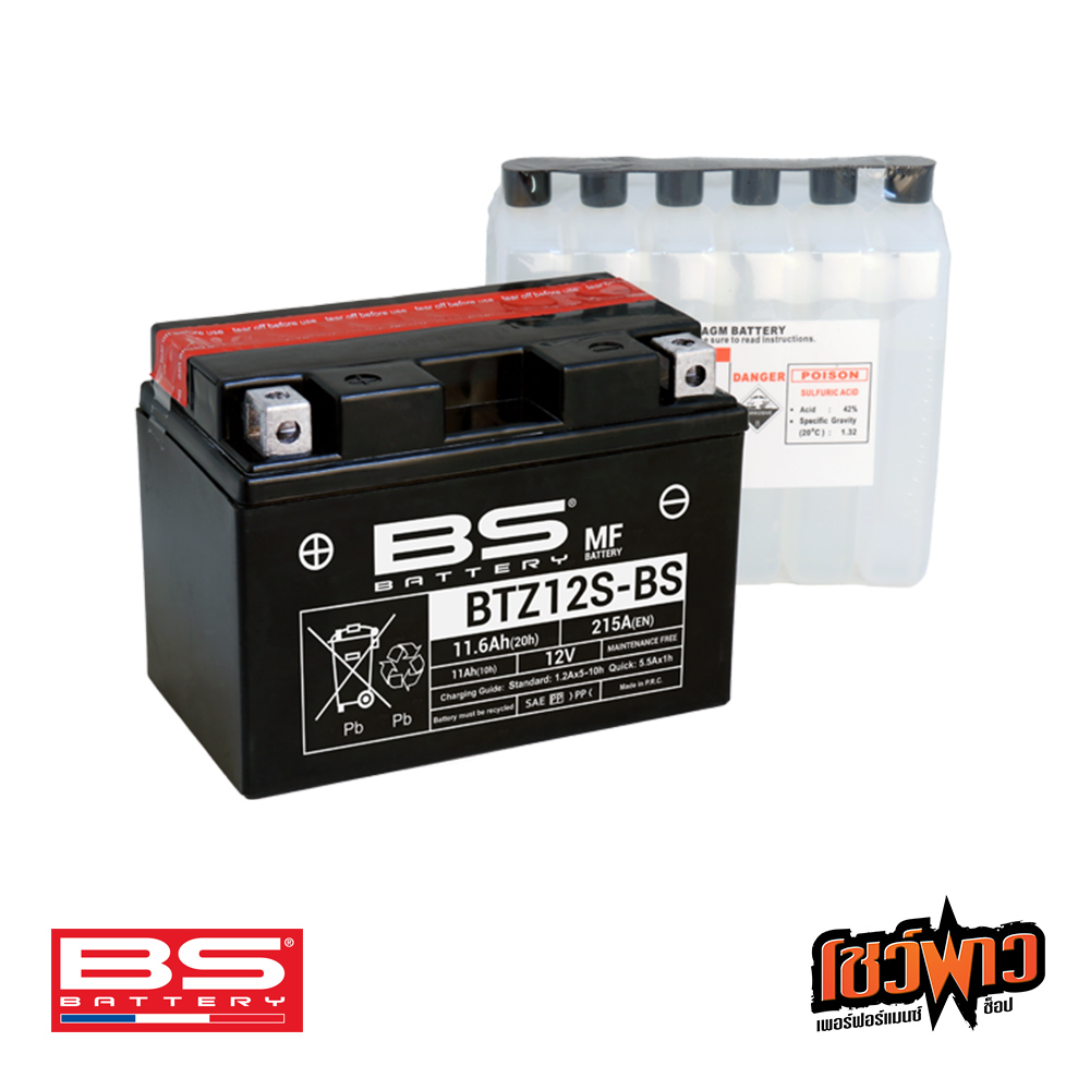 BS BATTERY BTZ12S-BS (MF)