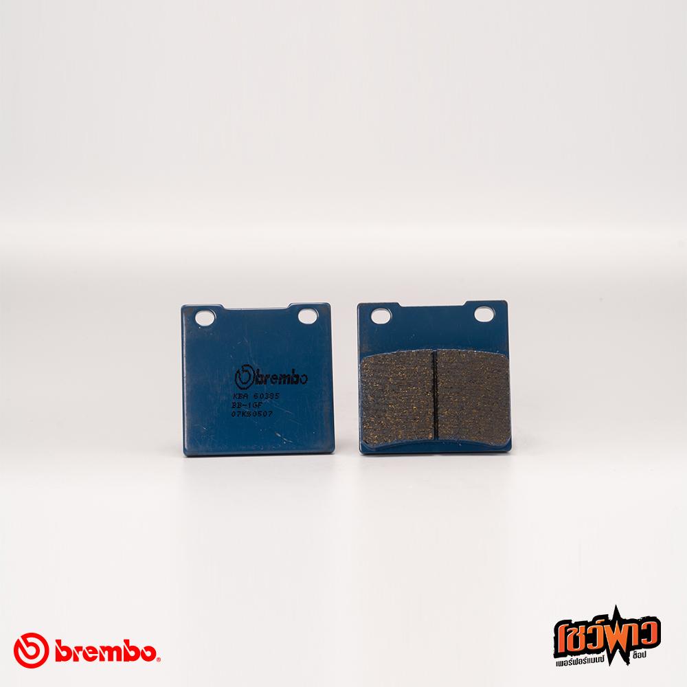 ผ้าเบรค brembo 07KS0507