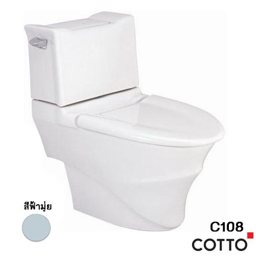 C108 สุขภัณฑ์ แบบสองชิ้น 6 ลิตร  รุ่น ROSANNA [ สีฟ้ามุ่ย สีขาว ] - COTTO