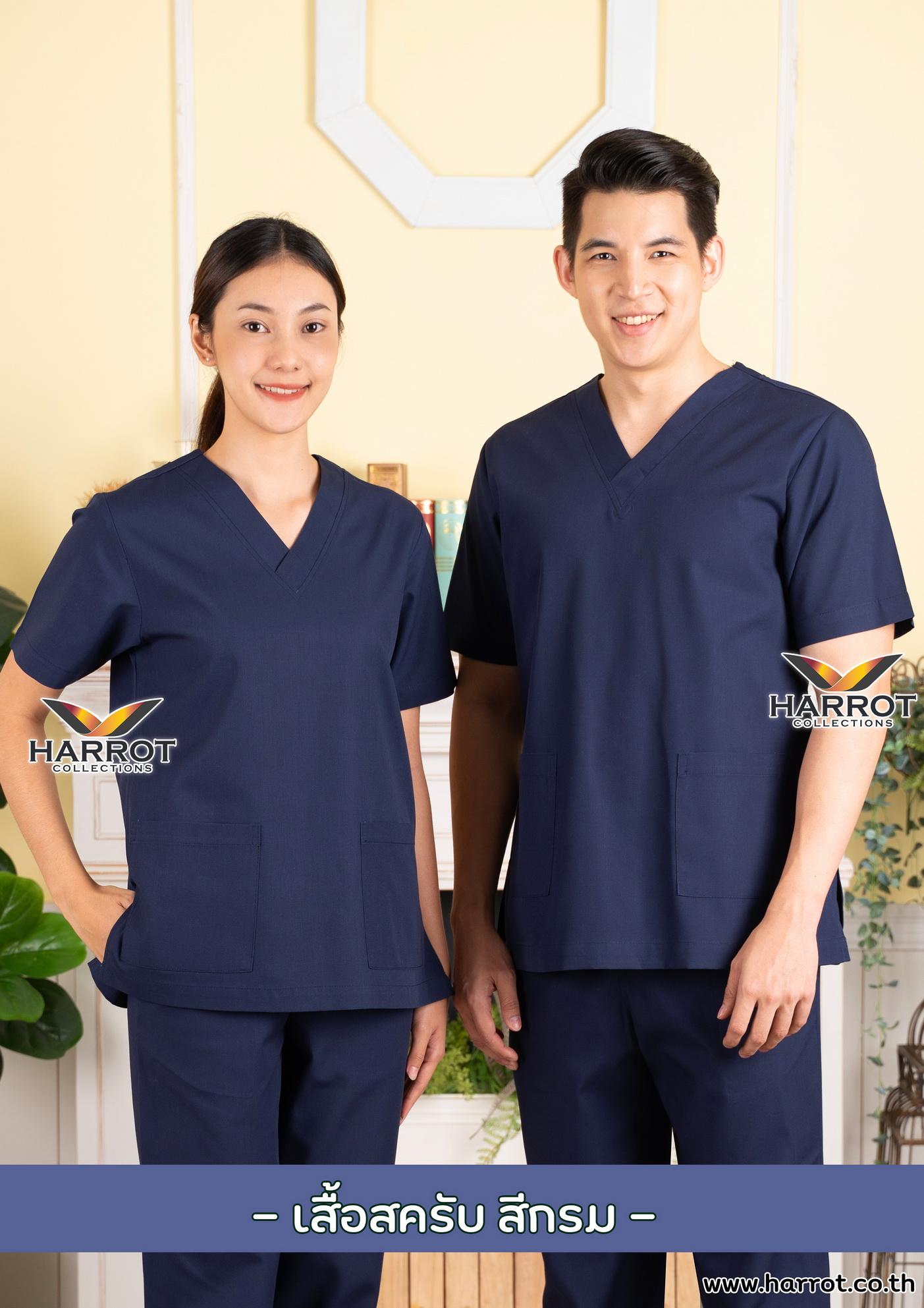 เสื้อสครับ คอวี สีกรม (HPG0101)
