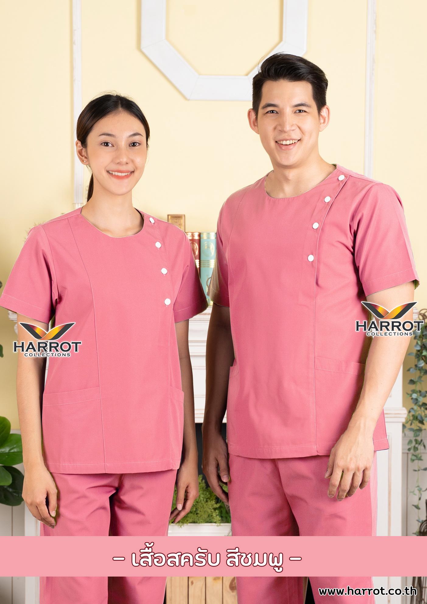 Pink short sleeve scrub shirt (HPG0115)