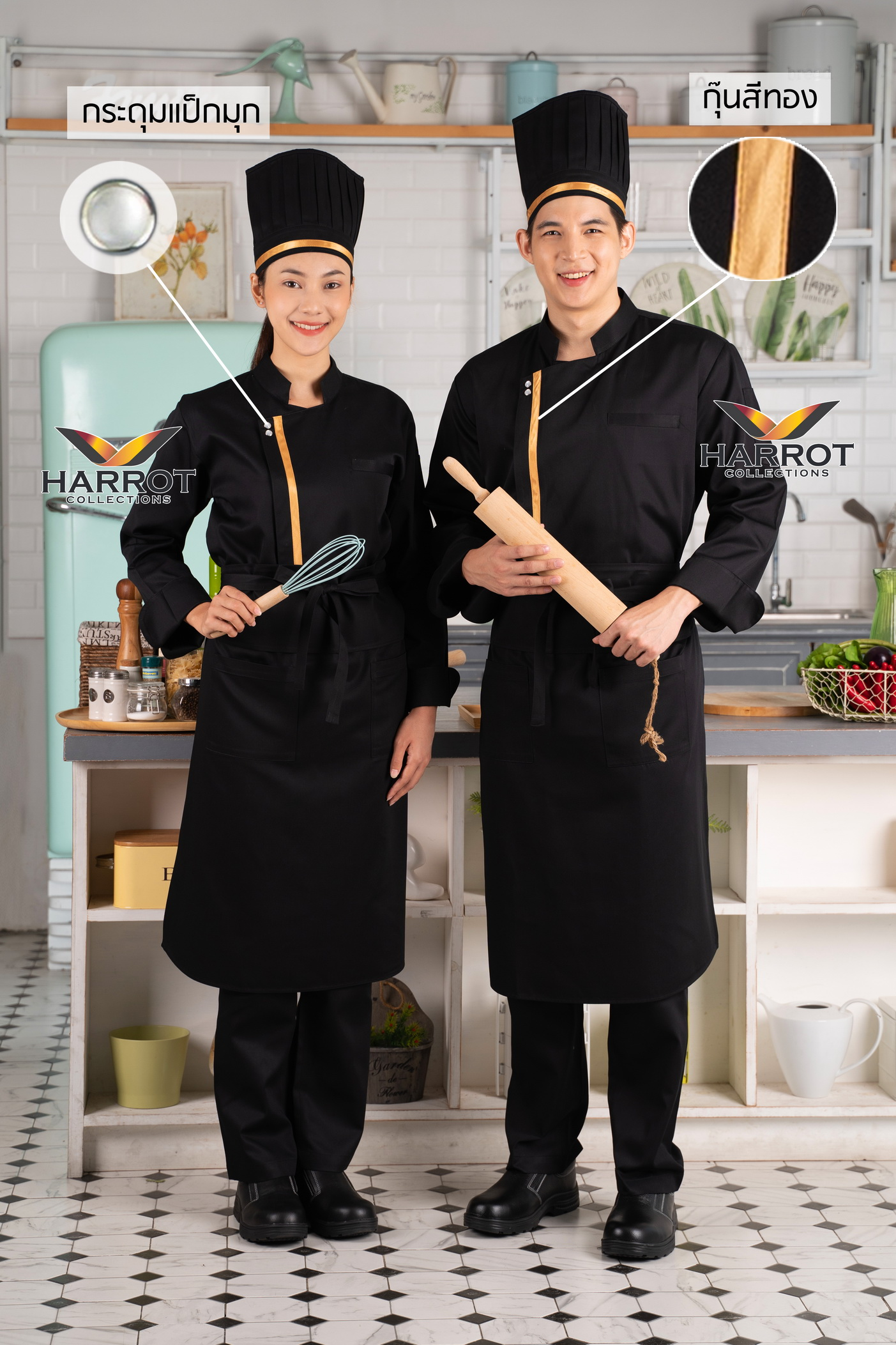 Black Long Sleeve Chef Jacket (FSS0732)