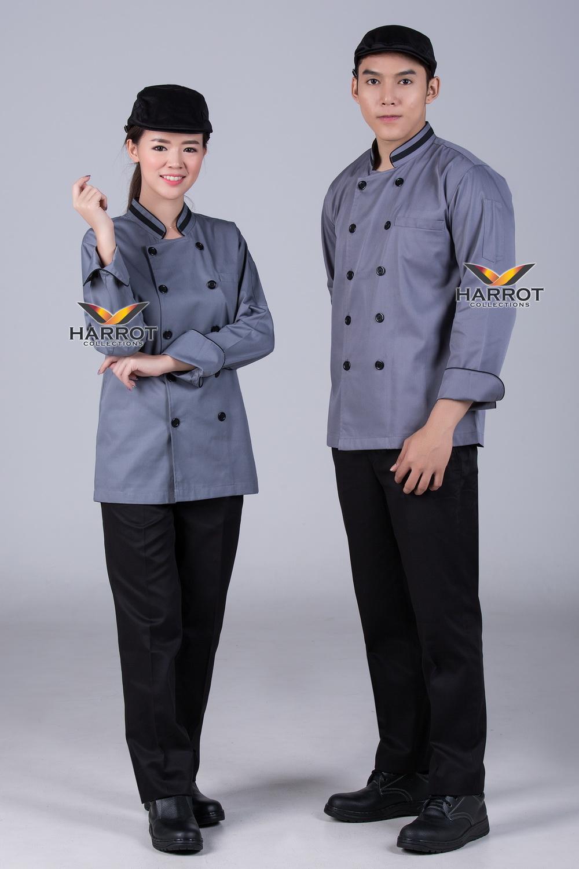 เสื้อกุ๊ก เสื้อเชฟ ชุดเชฟ เสื้อพ่อครัว แขนยาว สีเทากุ๊นดำ (FSS0206)