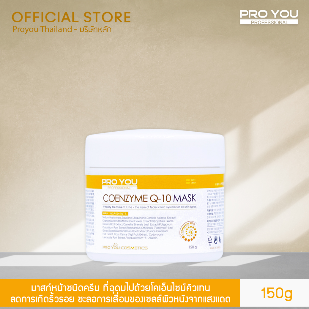 Proyou Coenzyme Q10 Mask (150g)