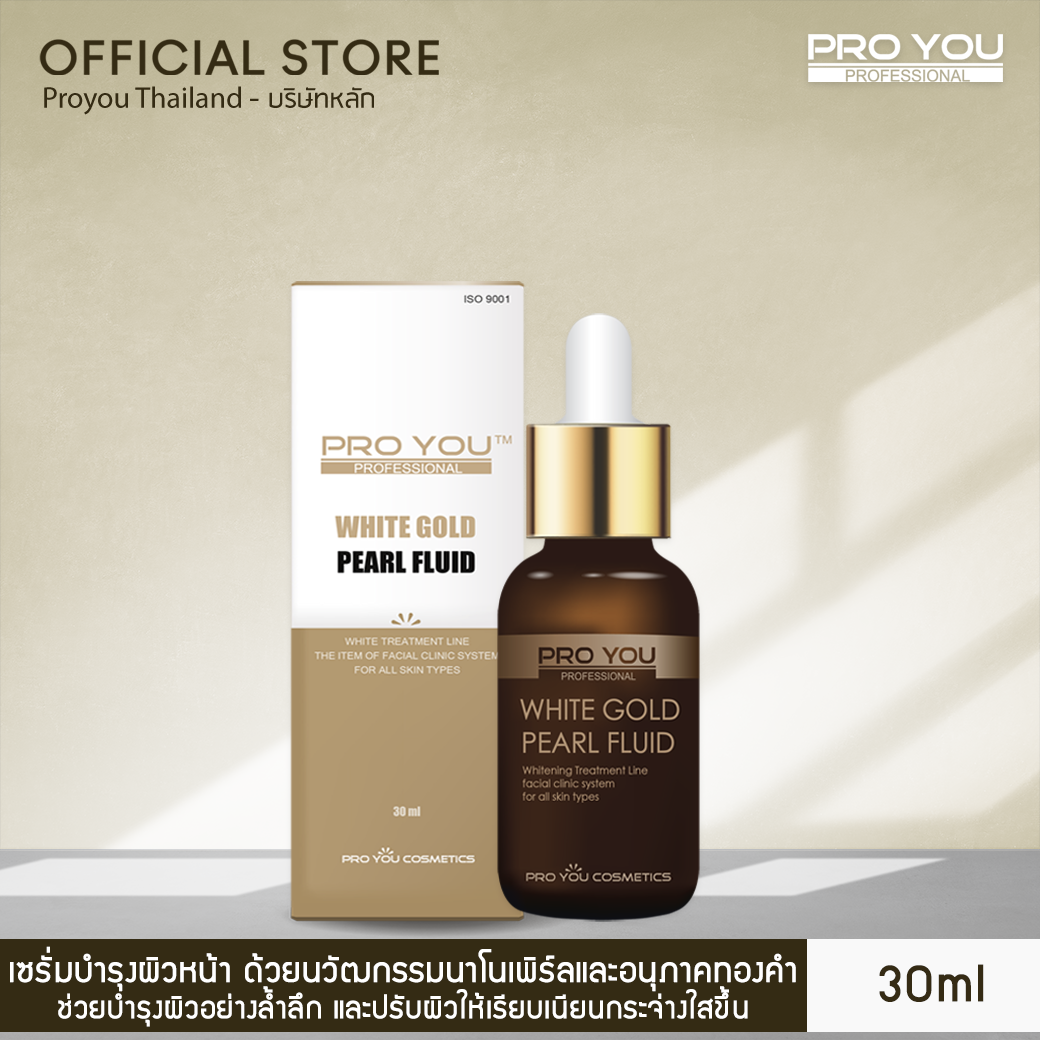 Pro You White Gold Pearl Fluid (30ml)
