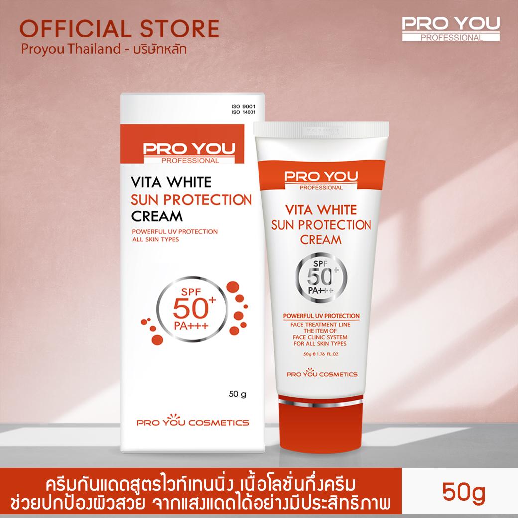 Pro You Vita White Sun Protection Cream SPF50+/ PA+++ (50g)