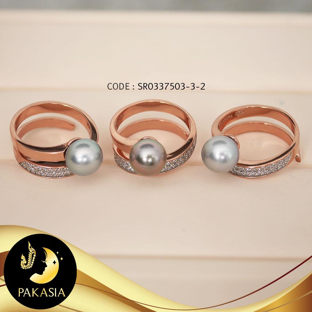 แหวนเกลียวใหญ่ประดับเพชรมุกเม็ดเดี่ยว มุกตาฮิติคัดเกรด สีเทา ทรงไข่ ขนาด 8-9 mm เกรด AA+ ตัวเรือนเงินแท้ 92.5 ชุบ Pink Gold ประดับเพชร CZ / R818