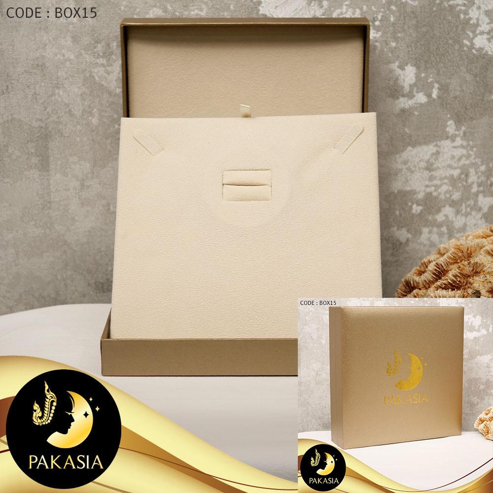 กล่องสร้อยคอและแหวน  PAKASIA สีทอง ขนาด 19x19x5 cm.  / BOX015
