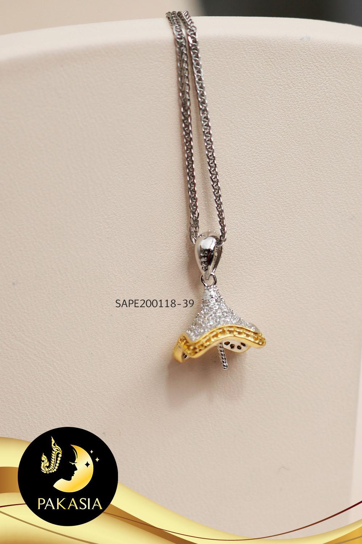 ตัวเรือนจี้หลังคาประดับเพชรขอบเพชรทอง (เงินชุบทองคำขาว) / SAPE00118-39