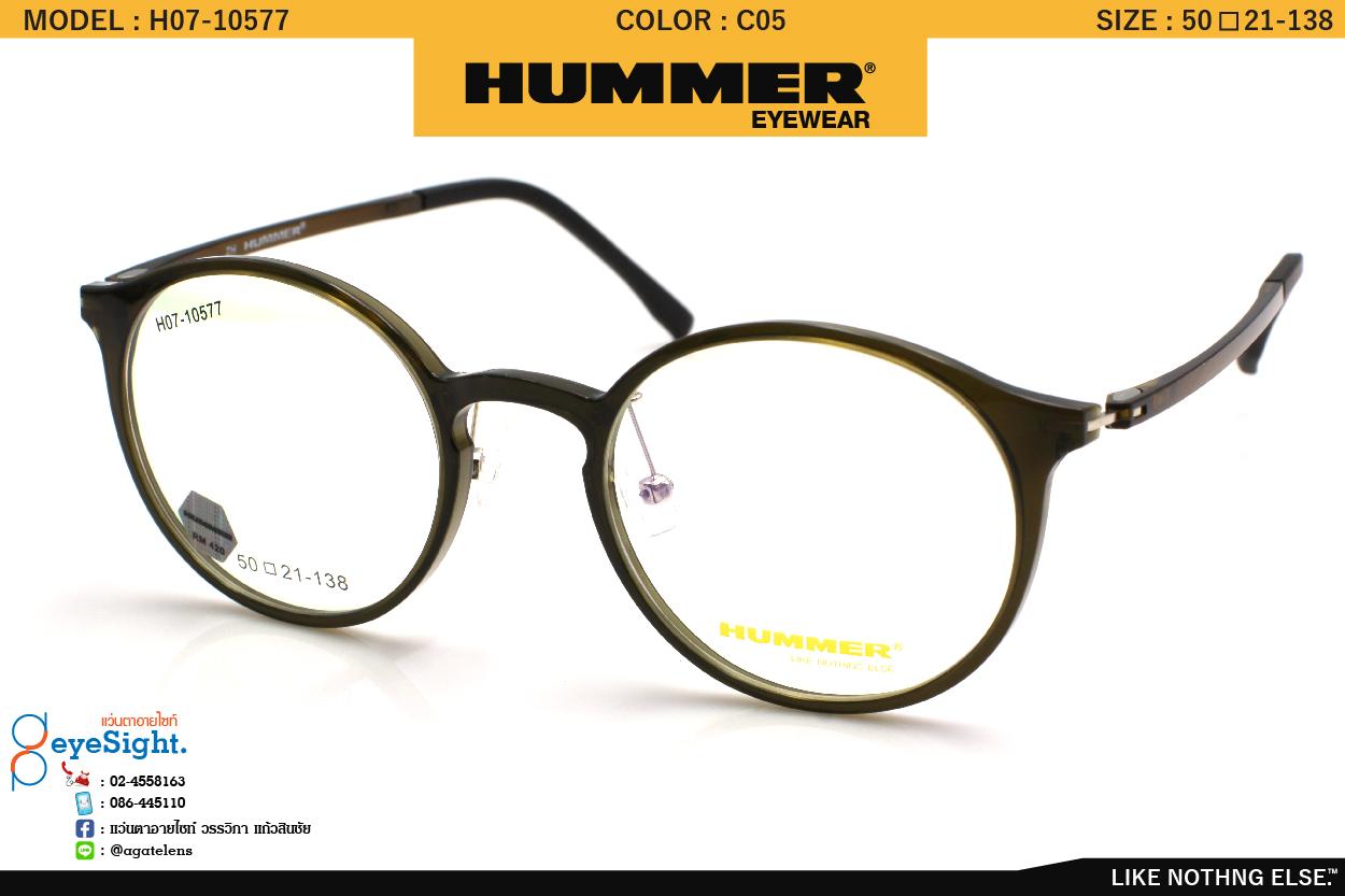 glassesHUMER H07-10577 C05-01