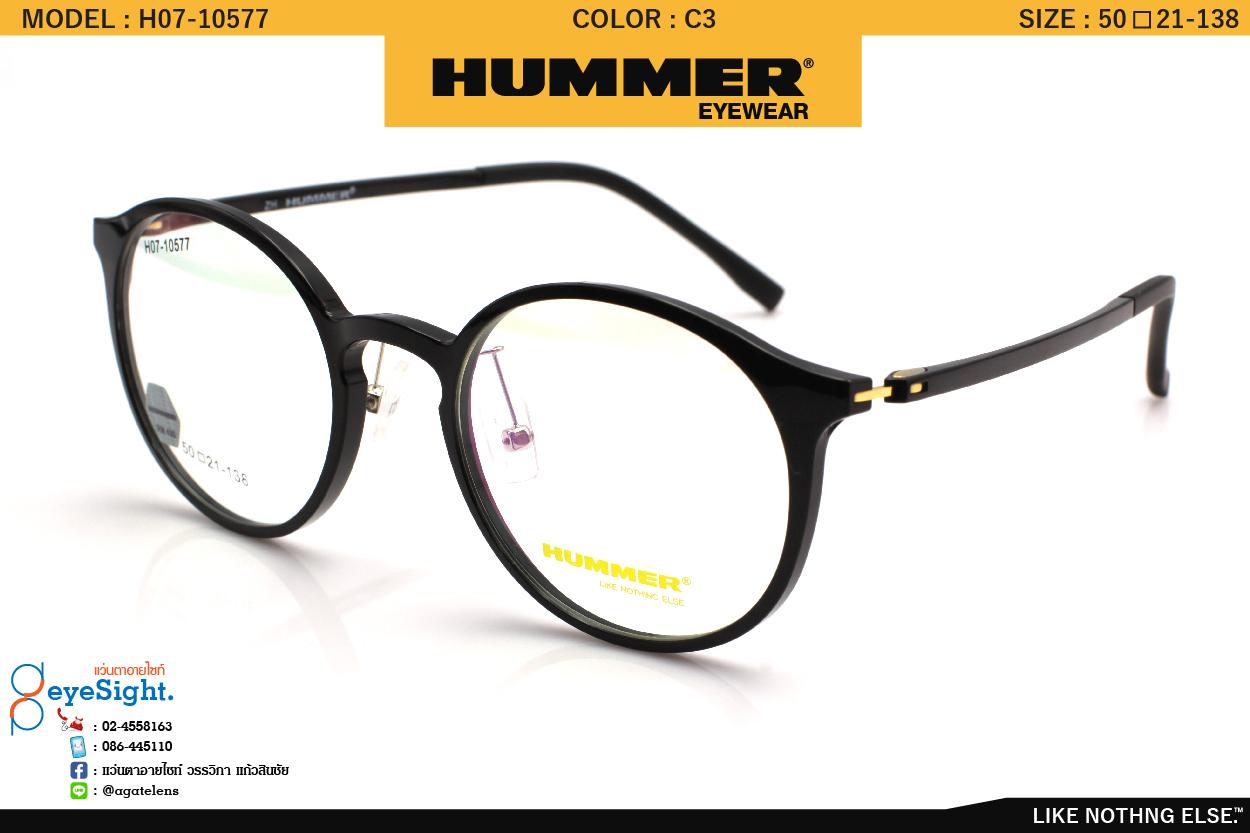 glassesHUMER H07-10577 C3-01
