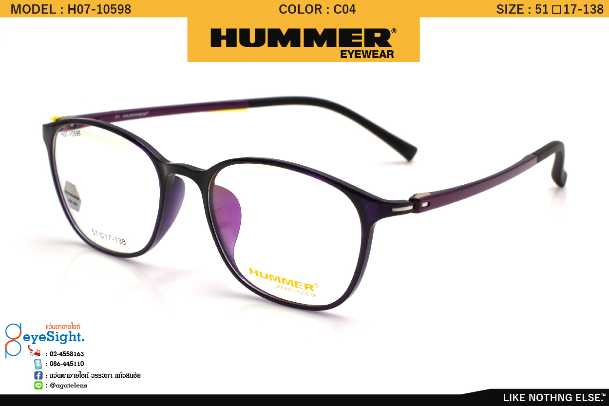 glassesHUMER H07-10598 C04