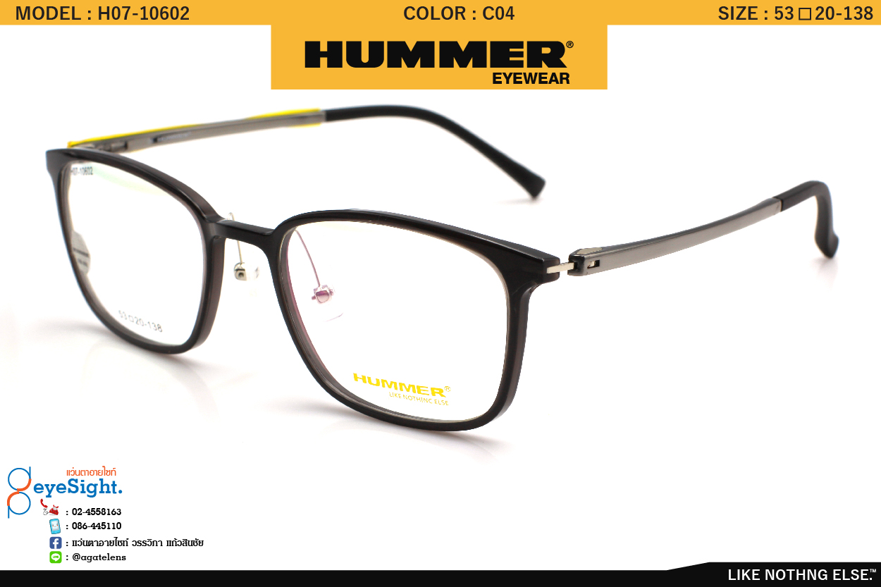 glassesHUMER H07-10602 C04