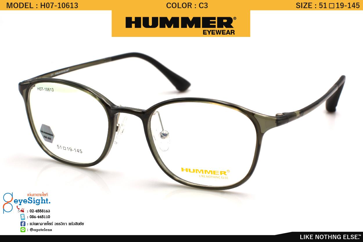 glassesHUMER H07-10613 C3