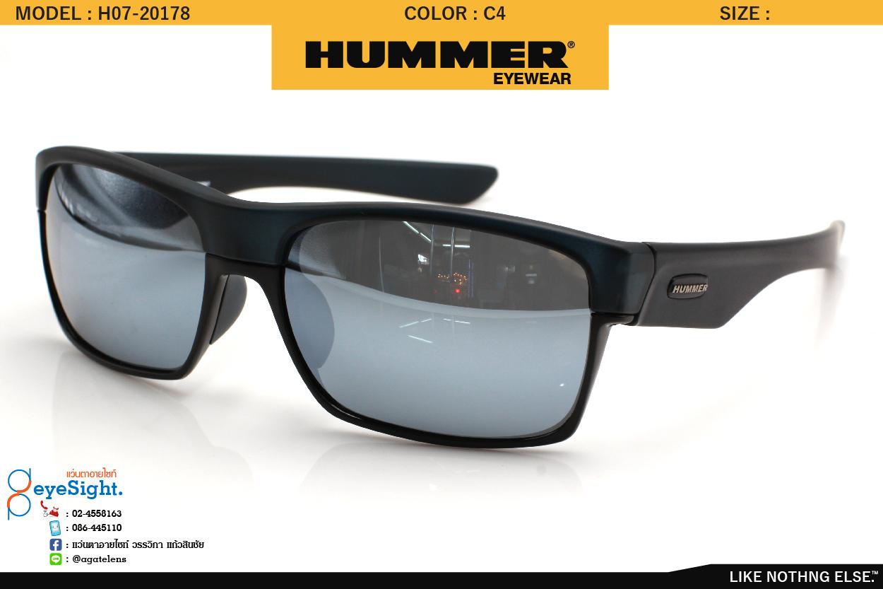 glassesHUMER H07-20178 C4