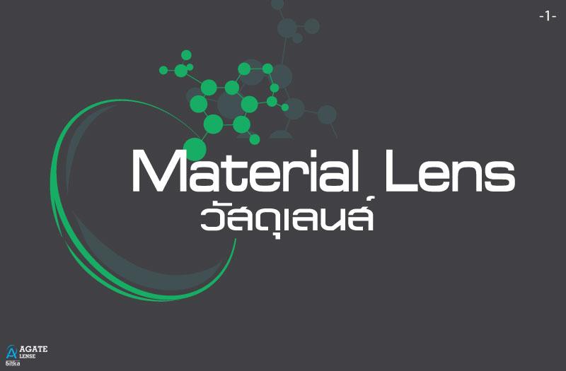 Material Lens
