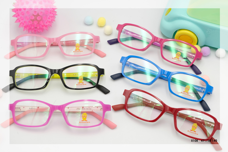 กรอบแว่นตาเด็ก