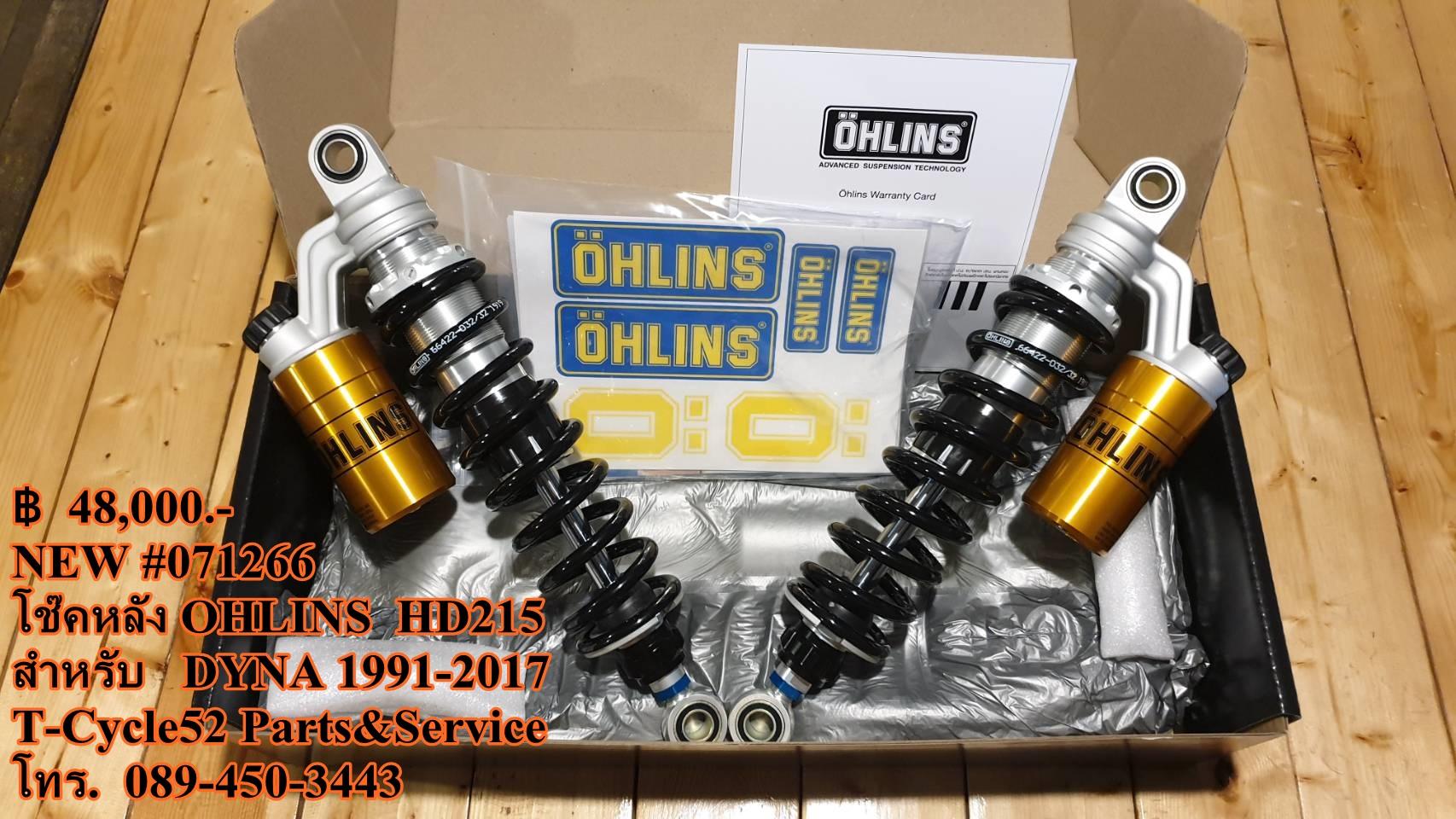 โช๊คหลัง OHLINS HD215
