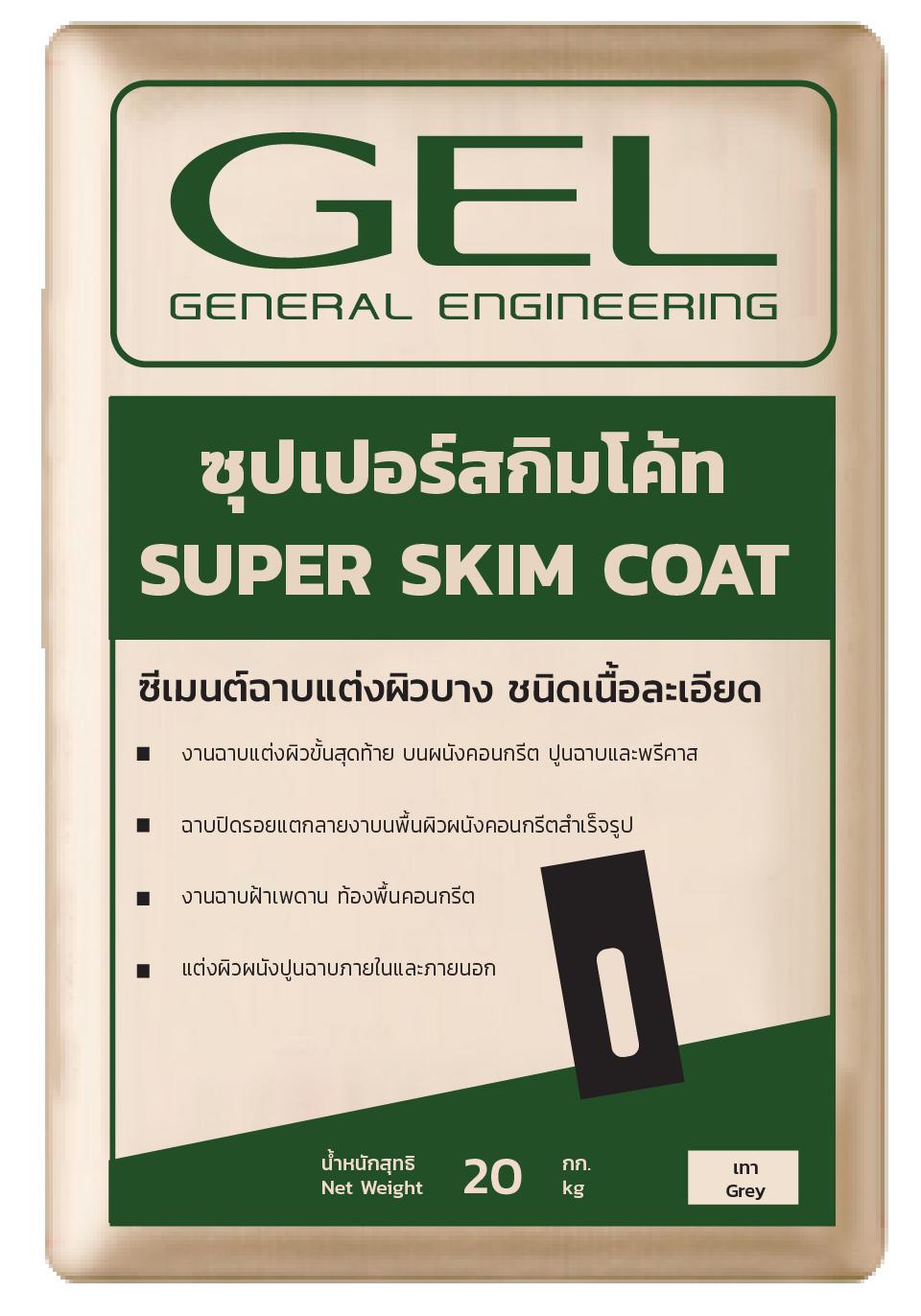 GEL Super Skim Coat 20 kg.
