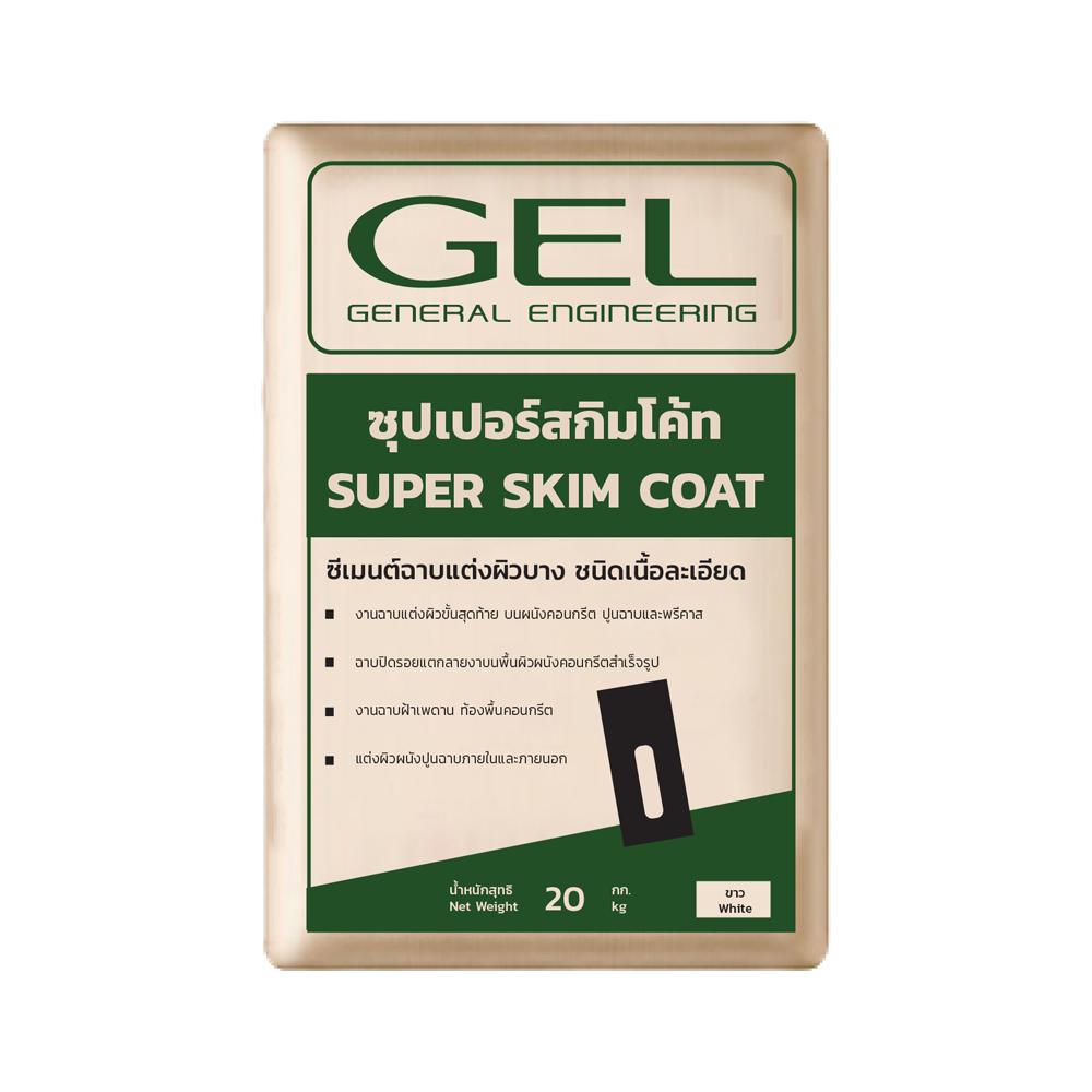 GEL Super Skim Coat 20 กก.