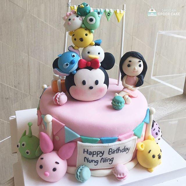 เค้กหมีพูห์ - Winnie the Pooh Cake