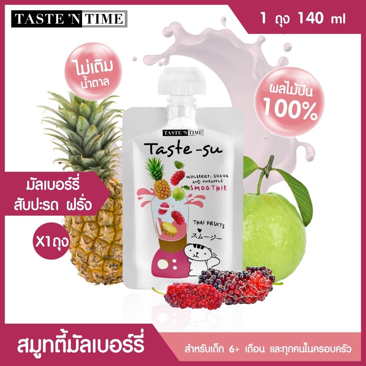 Strawberry Nutrient Mousse(copy)(copy)(copy)