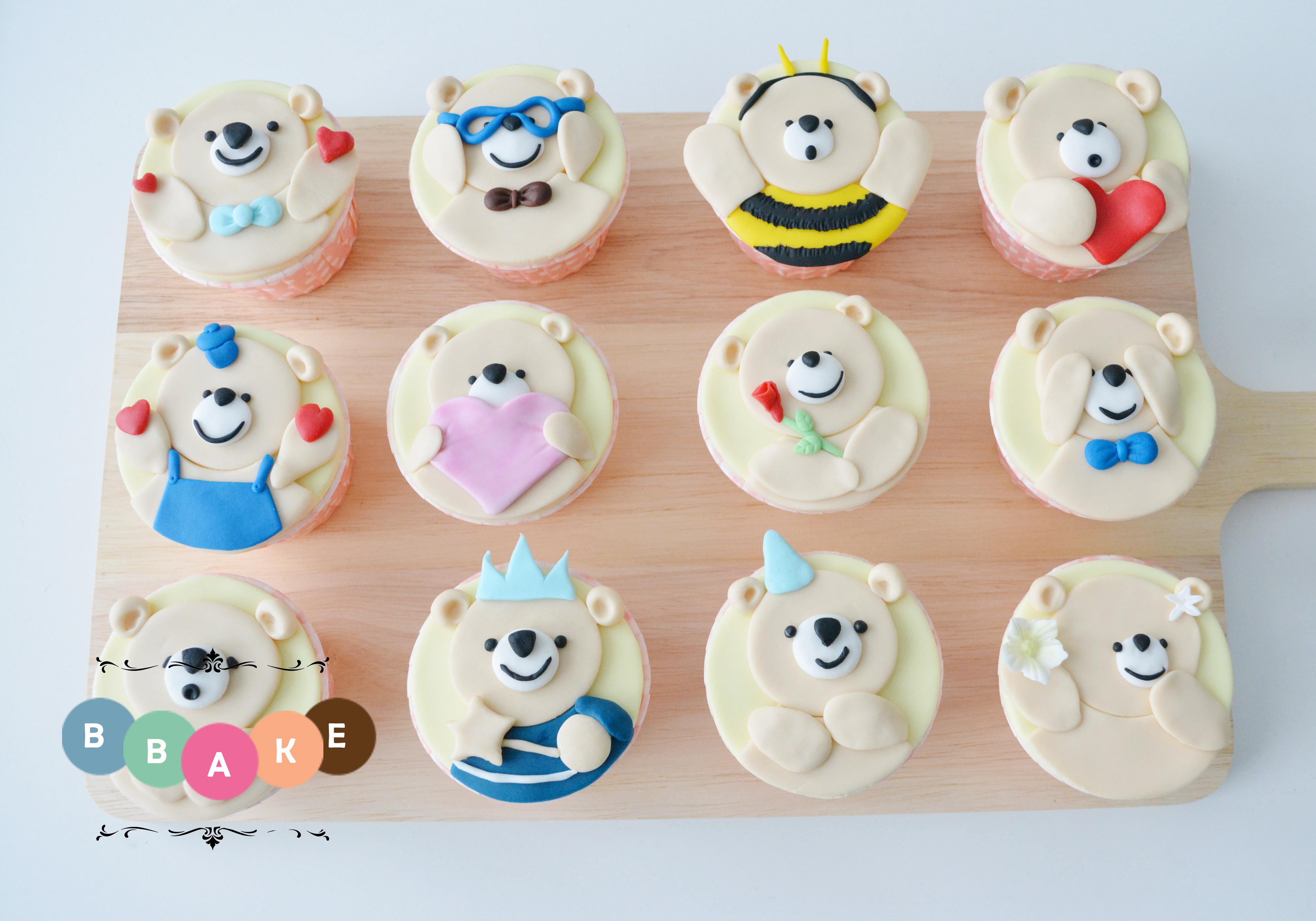 Basic Cupcake Fondant