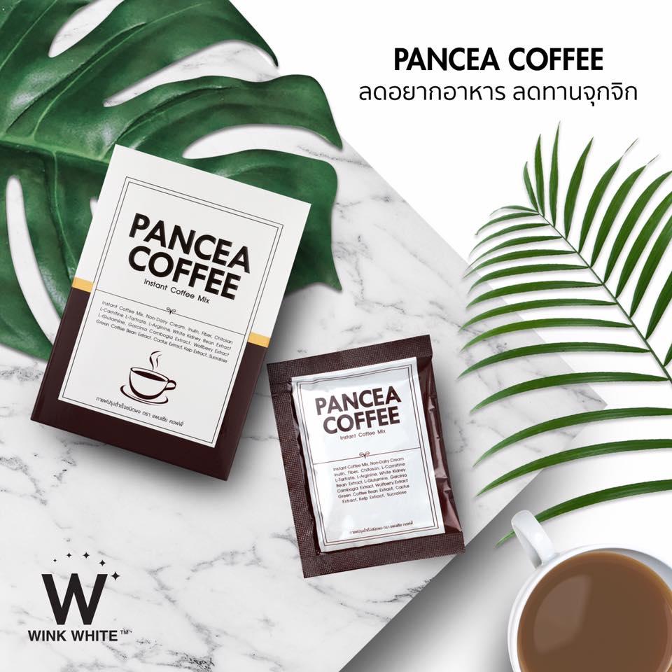 Pancea Coffee