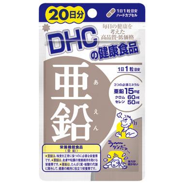 DHC ZINC 20 Days (20 เม็ด)