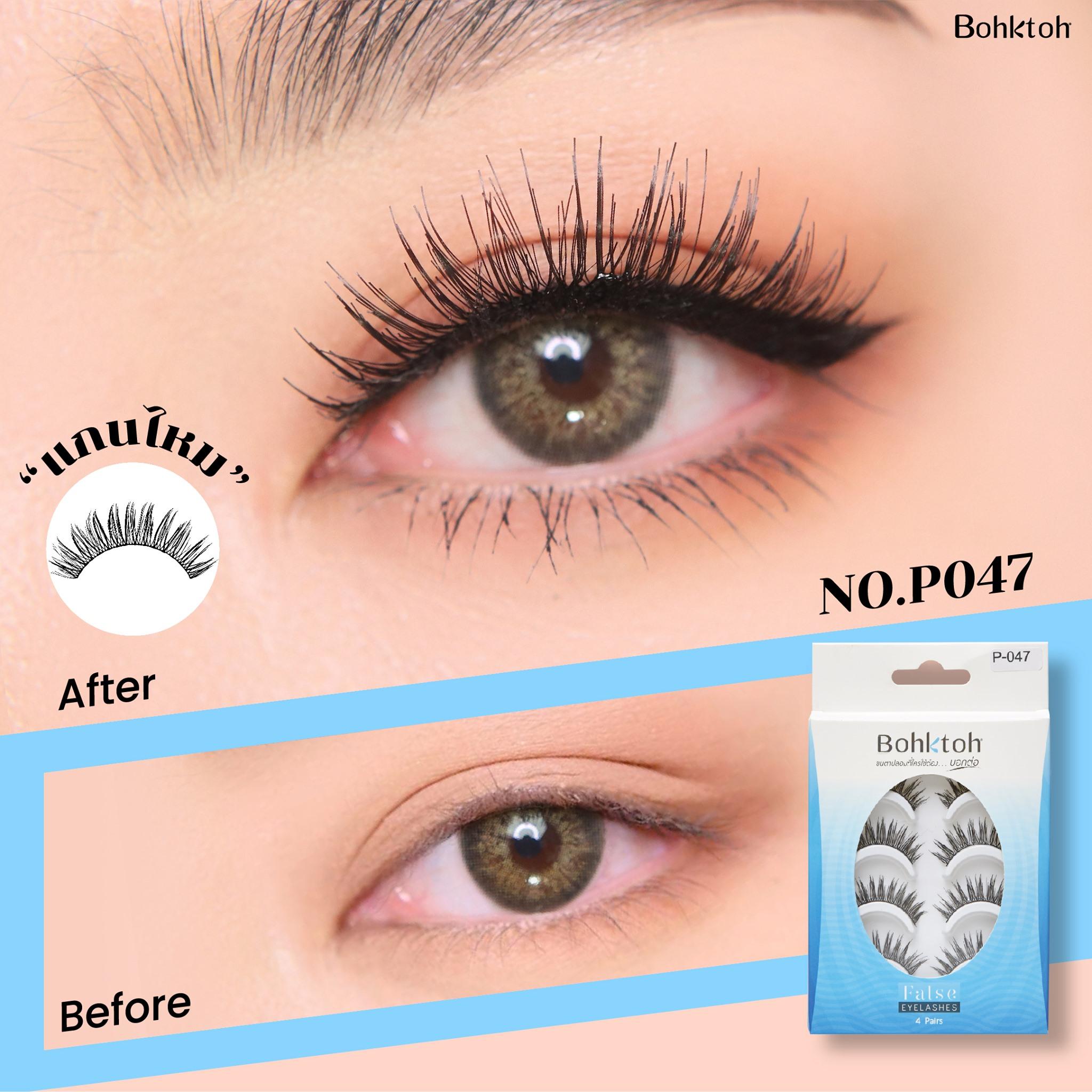 BOHKTOH False Eyelashes P047 (10 คู่)