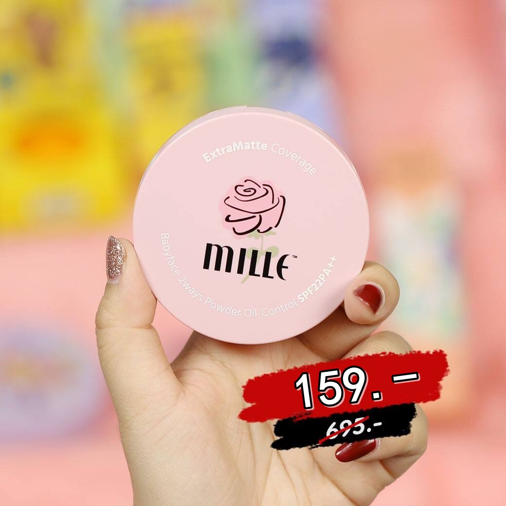 MILLE EXTRA MATTE COVERAGE BABYFACE 2 WAY POWDER OIL-CONTROL SPF22 PA++
