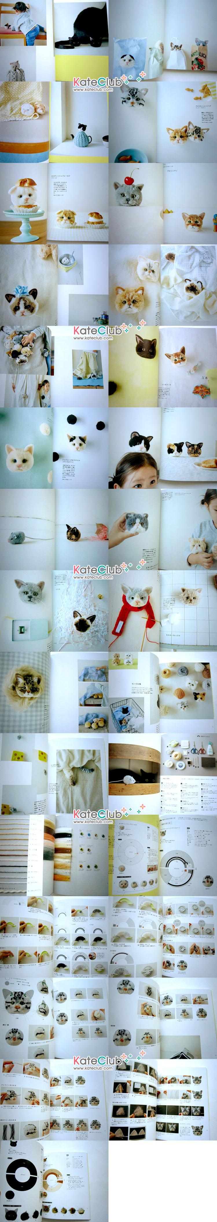 หนังสือสอนทำปอมปอมไหมพรมหน้าน้องแมว by trikotri