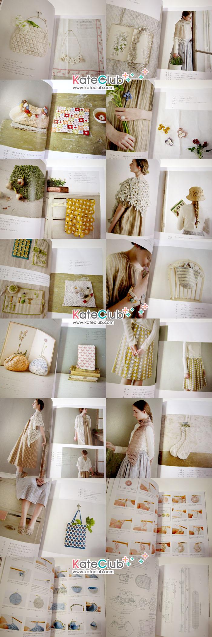 หนังสือถักโครเชต์ดอกไม้