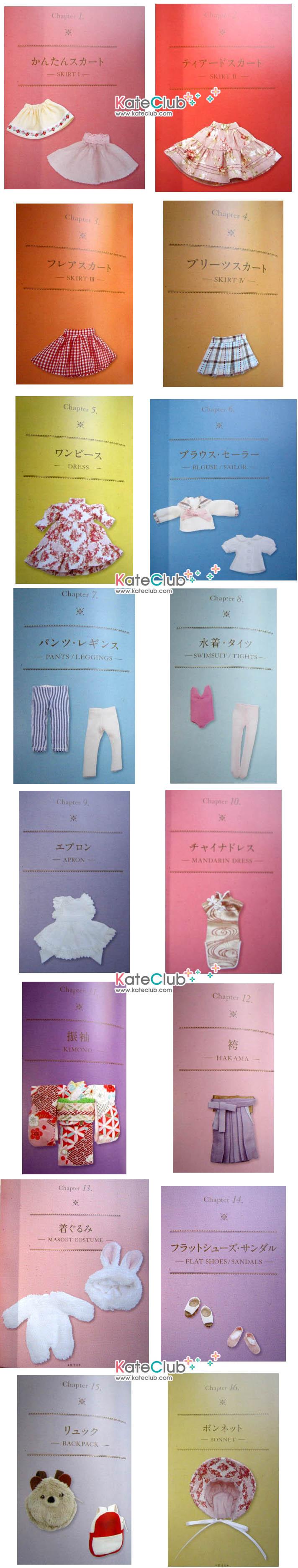 หนังสือสอนตัดชุดตุ๊กตา Obitsu Body 11 cm