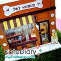 - Doll House - โมเดลจำลอง ร้าน Pet World