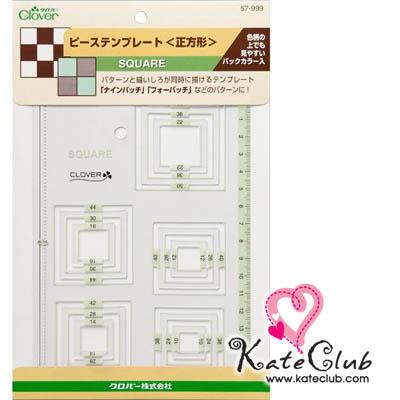 แบบวาดพลาสติก Patchwork Template - Square 15 ขนาด จาก Clover