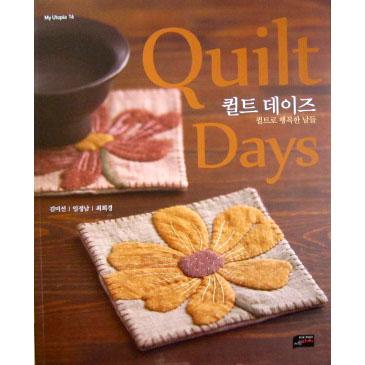 หนังสือ Quilt ของเกาหลี My Utopia 16 **พิมพ์ที่เกาหลี (มี 2 เล่ม)