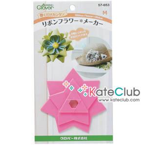 อุปกรณ์ทำ Ribbon Flower Maker เบอร์ M