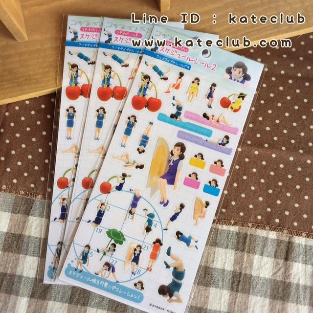 Fuchiko Stickers